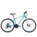 20日0点:XDS 喜德盛 旭日300 山地自行车 15.5寸779元包邮(需用券)