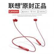 Lenovo 联想 HE05 运动蓝牙耳机  券后39元¥39