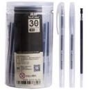 TRUECOLOR 真彩 EGP002 黑色 中性笔 30支/桶 *5件49.75元(合9.95元/件)