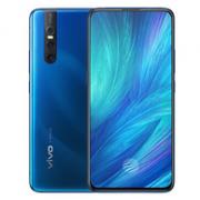 vivo X27 智能手机 8GB+128GB 雀羽蓝