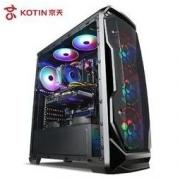 KOTIN 京天 组装台式电脑主机(i5-9400F、8GB、180GB、GTX1660)
