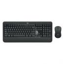 Logitech 罗技 MK540 无线键鼠套装199元包邮(满减)