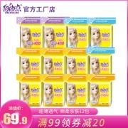 自由点卫生巾无感七日日夜用共12包 券后¥39.9