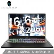 ThundeRobot雷神911五代耀武笔记本电脑(i7-9750H、256GB+1TB、16GB、RTX2060)
