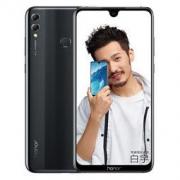 Honor 荣耀 8X Max 智能手机 骁龙660版 6GB+64GB1189元