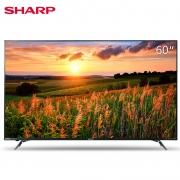 SHARP 夏普 LCD-60TX6100A 60英寸 4K 液晶电视 4569元包邮(需用券)