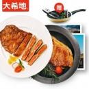大希地 整切牡蛎肉+西冷牛排 100g*10片139元包邮赠煎锅+刀叉+调料