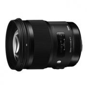 SIGMA 适马 ART 50mm F1.4 DG HSM 标准定焦镜头 佳能卡口 3899元包邮