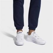 限尺码: adidas Neo VS ADVANTAGE CL CMF 魔术贴休闲鞋189元包邮