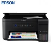 EPSON 爱普生 L4158 墨仓式彩色喷墨一体机 899元包邮