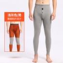 雅鹿 男士 加绒加厚秋裤   含羊毛护膝贴片39元焕新价正价198元