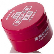 SHISEIDO 资生堂 弹力尿素护手霜 100g *2件52元(合26元/件)