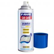 V-MAFA 汽车玻璃防雾剂 218ml 5.2元包邮(需用券)