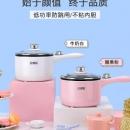 安家乐 宿舍学生煮面神器多功能电小锅AJL-1705 券后29.9元起包邮¥30