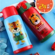 cuipo316儿童保温杯带吸管两用 券后¥59¥59