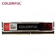 COLORFUL 七彩虹 Battle-AX DDR4 3000 8GB 台式机内存条 185元包邮