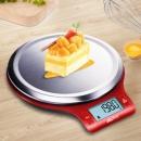 香山0.1克高精度厨房秤烘焙秤 券后¥39¥39
