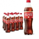 限京津蒙: Coca-Cola 可口可乐 香草味 碳酸饮料 500ml*12瓶 *2件47.84元(2件8折、折合23.92元/件)