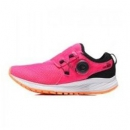20点: new balance FuelCore系列 Sonic V1 女款轻量跑鞋177元包邮