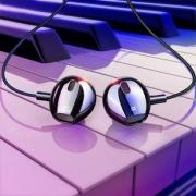 HiFi音质 金属入耳式4核重低音耳机 券后¥19.9¥20