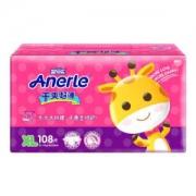 Anerle安儿乐 干爽超薄婴儿纸尿裤 XL108片*4件