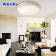 PHILIPS 飞利浦 银河 LED吸顶灯 30W 带遥控 289元包邮(需用券)