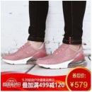 20日0点: NIKE 耐克 W AIR MAX 270 BQ0969 复刻鞋579元