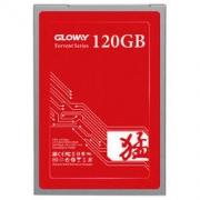 GLOWAY 光威 Fervent 猛将 SATA3 固态硬盘 120GB129元