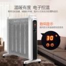 格力 新型硅晶电热膜静音取暖器 6秒快速升温 2100W369元包邮