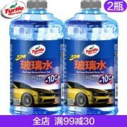 Turtle Wax 龟牌 -10℃ 防冻玻璃水 1.8L*2瓶 *6件 71.4元(需用券,合5.95元/瓶)¥71
