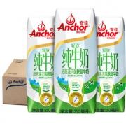 88VIP:Anchor 安佳 轻欣 超高温灭菌脱脂牛奶 250ml 24盒 普通装 +凑单品 70元包邮(多重优惠)¥80