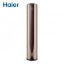Haier 海尔 KFR-72LW/07UDP21AU1 3匹 冷暖变频 圆柱式空调7599元包邮(下单立减)