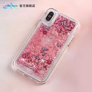 Case-Mate 时尚猫 游动液体流沙 iPhone XS/Max 手机壳 *2件 49元包邮(需用券)¥49