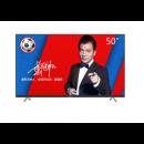 Skyworth 创维 50H9D 50英寸 4K+HDR 液晶电视2199元