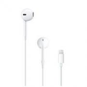Apple 苹果 EarPods MD827FE/A 耳塞式耳机