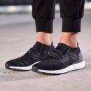 adidas 阿迪达斯 UltraBOOST Uncaged 男士跑鞋489元(需用券)