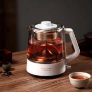 生活元素 煮茶器 全自动电热水壶59元包邮平常109元