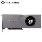 DATALAND 迪兰 Radeon RX 5700XT 显卡 8GB2899元