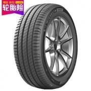 MICHELIN 米其林 浩悦4 215/60R17 汽车轮胎 *2件 1186元包安装(合593元/件)