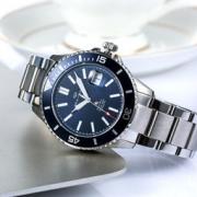 SeaGull 海鸥 海洋之星 816.523 男士机械手表
