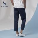 Hazzys 哈吉斯 英伦直筒纯色男款休闲长裤643元