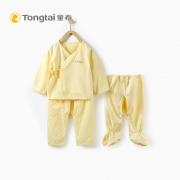 Tong Tai 童泰 新生儿衣服 0-3个月 29.9元