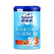 aptamil爱他美 牛奶粉 婴幼儿配方奶粉800g 3段1-3岁营养高钙德国