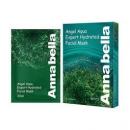 Annabella 安娜贝拉 海藻面膜 10片 *5件122.5元(合24.5元/件)