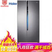 Haier 海尔 BCD-520WDPD 520L双变频风冷无霜对开门冰箱3499元包邮(长期3699元)