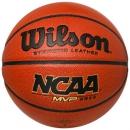 Wilson 威尔胜 WB645G 训练比赛篮球 59.9元¥60