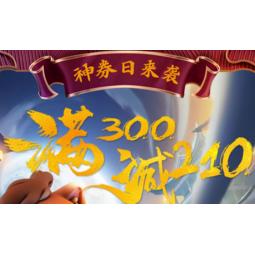 促销活动: 京东 三只松鼠神券日 零食专场