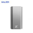 Netac 朗科 Z8 PRO Type-c USB3.1 GEN2 PCIe NVME 移动固态硬盘 512GB569元包邮
