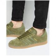 adidas 阿迪达斯 Originals Gazelle Indoor 运动板鞋 *2件