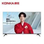 19日10点:KONKA 康佳 LED58D6 58英寸 4K 液晶电视